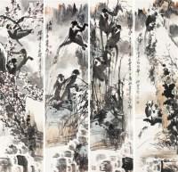 梅兰竹菊 镜心 设色纸本 - 2456 - 中国书画 - 2011首场艺术品秋季拍卖会 -收藏网