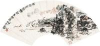 山水 扇片 设色纸本 - 140680 - 中国书画 - 2011年春季艺术品拍卖会 -收藏网