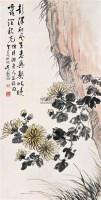 菊花 立轴 设色纸本 - 吴观岱 - 中国近现代书画 - 2006冬季拍卖会 -收藏网