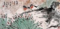 卢光照 花鸟 镜心 - 卢光照 - 当代中国书画(二) - 2006畅月(55期)拍卖会 -收藏网