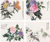 花卉图 册页 (五开选四) 设色纸本 -  - 中国书画专场 - 2008首届秋季大型古玩书画拍卖会 -收藏网