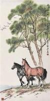 尹瘦石 柳下双骏 镜心 设色纸本 - 尹瘦石 - 中国书画 - 2006首届艺术品拍卖会 -收藏网