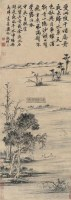 石湖泛月图 立轴 纸本 -  - 开元——中国古代书画珍品夜场 - 首届艺术品拍卖会 -收藏网