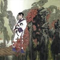 人物 镜心 设色纸本 - 6131 - 当代书画名家精品专场 - 2008春季拍卖会 -收藏网