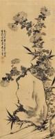 花卉 立轴 水墨绢本 - 116888 - 中国书画 - 2011秋季艺术品拍卖会 -收藏网