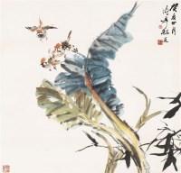 花鸟 立轴 设色纸本 - 张辛稼 - 中国书画(一) - 2011年金秋精品书画拍卖会 -收藏网