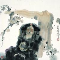 沙曼翁 书法 镜心 - 沙曼翁 - 中国书画 - 第二届中国书画拍卖会 -收藏网