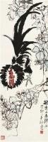 大吉图 立轴 设色纸本 - 陈大羽 - 江平楼藏画专场 - 2011秋季艺术品拍卖会 -收藏网