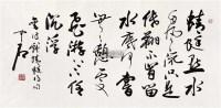 书法 字片 纸本 - 116115 - 中国书画(一) - 2011秋季拍卖会 -收藏网