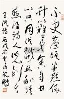 书法 镜心 水墨纸本 - 115962 - 中国书画 - 2010年春季拍卖会 -中国收藏网