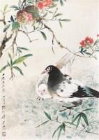 双鸽石榴图 立轴 设色纸本 - 117343 - 书画杂件 - 2007迎春文物艺术品拍卖会 -收藏网