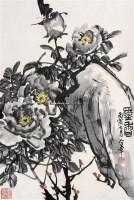 花卉 立轴 - 王企华 - 中国书画 - 2006迎春书画拍卖会 -收藏网