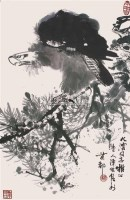 松鹰 - 陈维信 - 中国书画(二) - 第60期翰海拍卖会 -收藏网
