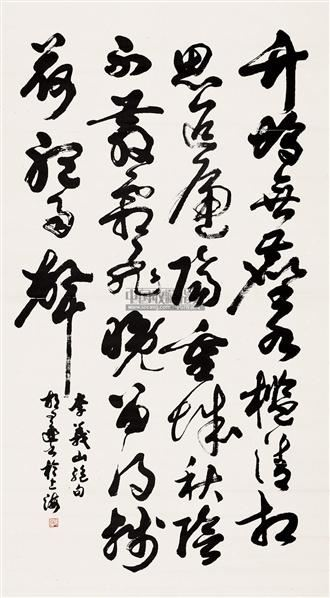 李义山绝句 立轴 水墨纸本 - 2966 - 近现代及当代名家书画精品 - 2006迎春艺术品拍卖会 -收藏网