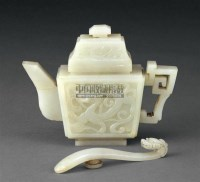 白玉壶·白玉带钩 -  - 古玩珍藏 - 2011年秋季拍卖会 -收藏网
