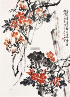 凌霄花 - 128053 - 中国书画一 - 2011首届大型书画精品拍卖会 -收藏网