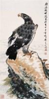 郑克明 雄姿 镜心 - 郑克明 - 当代中国书画(二) - 2006畅月(55期)拍卖会 -收藏网