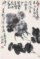 牡丹 立轴 设色纸本 - 郭石夫 - 中国书画 - 第117期月末拍卖会 -收藏网