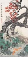 柳滨 1944年作 猫趣图 立轴 设色纸本 - 柳滨 - 中国书画 - 2006秋季文物艺术品展销会 -收藏网
