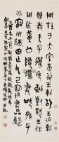 临金文 立轴 水墨纸本 - 116056 - 中国书法专场 - 2011秋季拍卖会 -收藏网