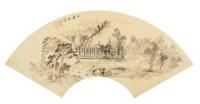 山水扇面 扇面 设色纸本 - 程门 - 中国书画 - 第115期拍卖会 -中国收藏网