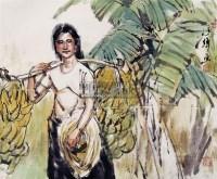 丰收图 立轴 纸本 - 刘国辉 - 中国书画 - 2011当代艺术品拍卖会 -收藏网