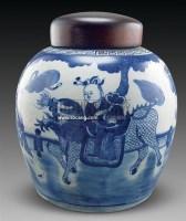青花麒麟送子纹盖罐 -  - 古董珍玩 - 2011春季艺术品拍卖会 -收藏网