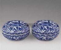 青花盖盒 (一对) -  - 瓷器玉器艺术品 - 2005秋季青岛艺术品拍卖会 -收藏网