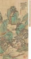 孤山梅鹤 - 80482 - 中国古代书画、书法专场 - 2011首届春季拍卖会 -收藏网
