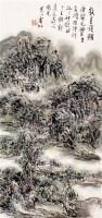 山水 镜心 设色纸本 - 116142 - 艺苑藏珍—中国书画二 - 2011秋季中国书画拍卖会 -收藏网