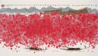 刘光夏 万紫千红总是春 - 刘光夏 - 中国书画(二) - 2007季春第57期拍卖会 -收藏网