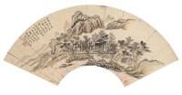 山水 扇面 纸本设色 - 6662 - 中国书画 - 2005年春季拍卖会 -收藏网