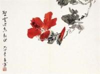 凌霄花 镜片 纸本 - 128053 - 鲁特刘瑰玲艺术藏品专场 - 2011年春季艺术品拍卖会 -中国收藏网