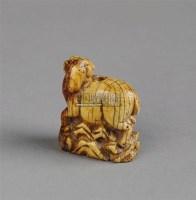 象牙雕羊挂件 -  - 宽以居藏文房珍玩(Ⅱ) - 2011春季拍卖会 -中国收藏网