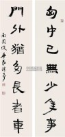 沙曼翁 书法七言联 立轴 - 沙曼翁 - 中国书画 - 2007春季艺术品拍卖会 -收藏网