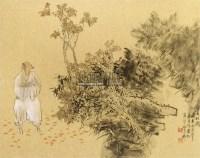 人物 镜片 纸本 - 51685 - 中国书画(二) - 2011春季艺术品拍卖会(一) -收藏网