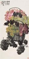 硕果累累 立轴 设色纸本 - 苏葆桢 - 中国书画 - 2009夏季拍卖会 -收藏网