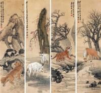动物 四屏 设色纸本 - 140051 - 中国书画专场 - 2011秋季艺术品拍卖会 -收藏网