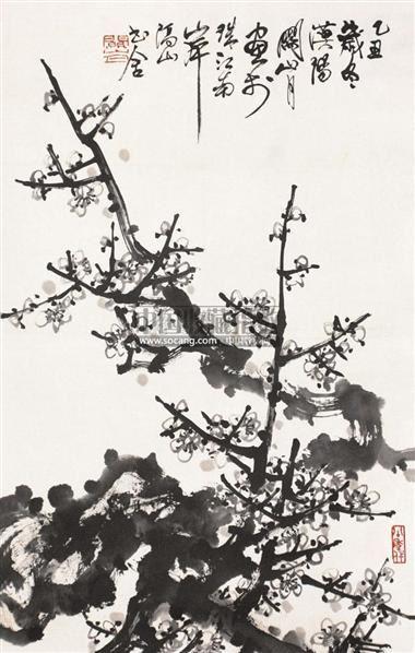 梅花 立轴 纸本 - 116639 - 老油画·中国书画·新钢笔画 - 2011春季图片