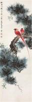 松寿图 立轴 设色纸本 - 148782 - 中国书画(一) - 2011年夏季拍卖会 -收藏网