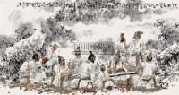 书法 立轴 -  - 中国书画 - 第69期中国书画拍卖会 -收藏网