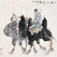 千里之行 镜心 设色纸本 - 114744 - 中国书画 - 第55期中国艺术精品拍卖会 -收藏网