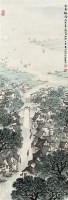 古吴细雨 立轴 纸本 - 5002 - 中国书画(二) - 2012迎春艺术品拍卖会 -收藏网
