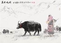 高原风情 镜片 设色纸本 - 曾涛 - 中国书画 - 2011秋季艺术品拍卖会 -收藏网