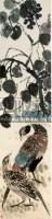 齐白石 TWO PHEASANTS hanging scroll - 116087 - 张宗宪收藏中国书画 - 2007年秋季拍卖会 -收藏网