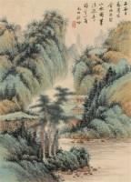 启功 山水 立轴 设色绢本 - 127886 - 中国书画 - 2006首届艺术品拍卖会 -收藏网