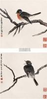 顾震岩 2002年作 花鸟 镜心 (二开) 设色纸本 -  - 中国书画(二) - 2006秋季艺术品拍卖会 -收藏网