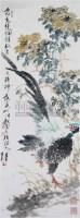 张伟民 浪漫秋色 - 114891 - 中国书画 - 浙江方圆2010秋季书画拍卖会 -收藏网