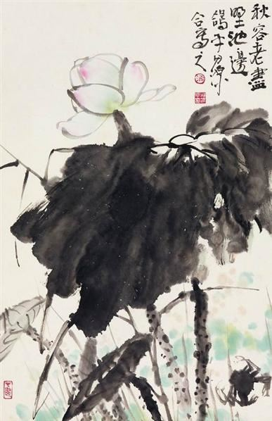 邢鴿平、田源荷花 -  - 现当代书画名家专场 - 2008秋季艺术品拍卖会 -收藏网