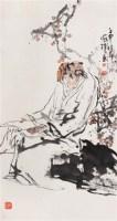 人物 立轴 - 杨俭朴 - 中国书画 - 第67期中国书画拍卖会 -收藏网